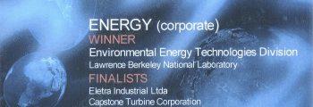 2003: tecnologia premiada